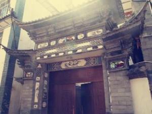 Dali Wu Ming Inn