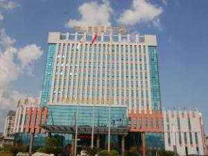 Huangshan Fujian International Hotel