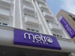 메트로 호텔 앳 KL 센트럴