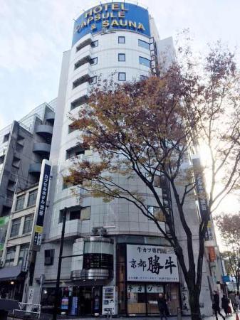 Capsule Hotel Shibuya - Men Only Tokyo