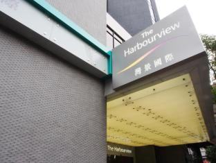 The Harbourview Hotel Hongkong - Inngang