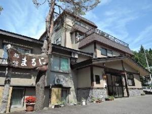 Maruni日式旅馆 (Maruni Ryokan)