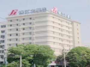 Jinjiang Inn Taiyuan Fuxi Street