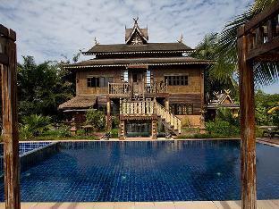 Lanna Saithong Resort ล้านนา สายทอง รีสอร์ท
