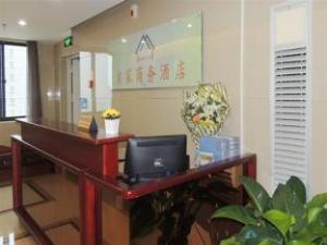 Xiamen Luckiness Inn Wanda Branch
