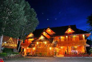 オーファウ リゾート Oopkaew Resort