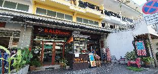 Kaldi Coffee House คาลดิคอฟฟี่เฮาส์