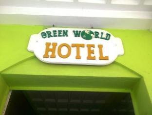 /green-world-hotel/hotel/flores-gt.html?asq=jGXBHFvRg5Z51Emf%2fbXG4w%3d%3d