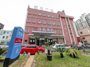 Hanting Hotel Shanghai Longming Road Branch