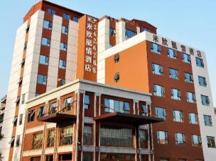 Xiamen Zengcuoan Miou Theme Hotel