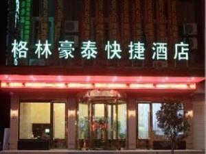 GreenTree Inn Suqian Shuyang Sanpima Shangyeguangchang Express Hotel