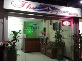 The Voyageurs Inn Manila - Lobby
