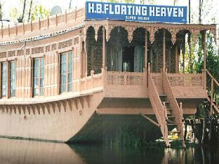 Floating Heaven Group of Houseboats