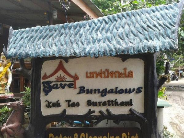 Save Bungalow Koh Tao