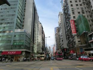 Ocean WiFi Hotel Hong Kong - Nearby street