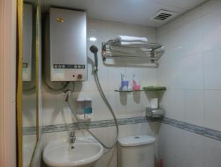 Ocean WiFi Hotel Hong Kong - Bathroom