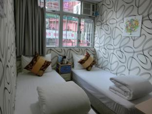 Ocean WiFi Hotel Hong Kong - Twin Room