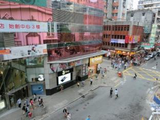 Ocean WiFi Hotel Hong Kong - View