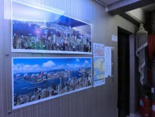 Ocean WiFi Hotel Hong Kong - Tourist Info