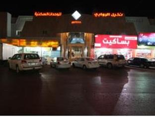 Hotel Taleen Al Rawabi 1