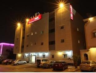 Hotel Taleen Al Quds 1