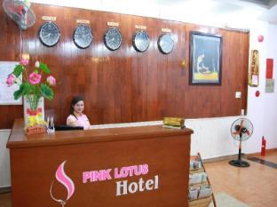 Pink Lotus Hotel Da Nang