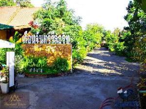 關於潤陳度假村 (Ruenchan Resort)