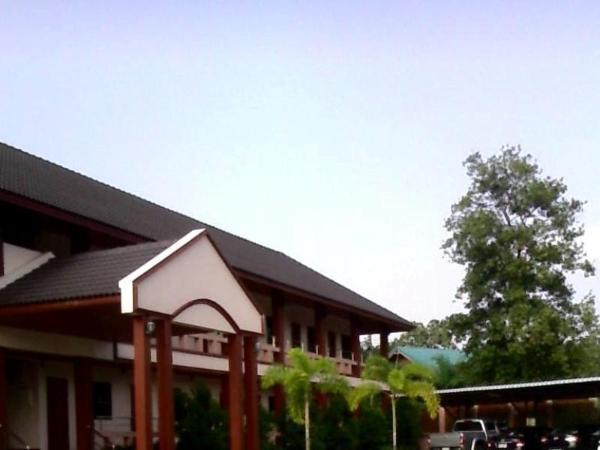 Umaporn Place Ubon Ratchathani