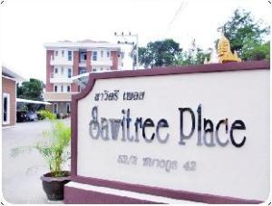 Sawitree Place Ubon