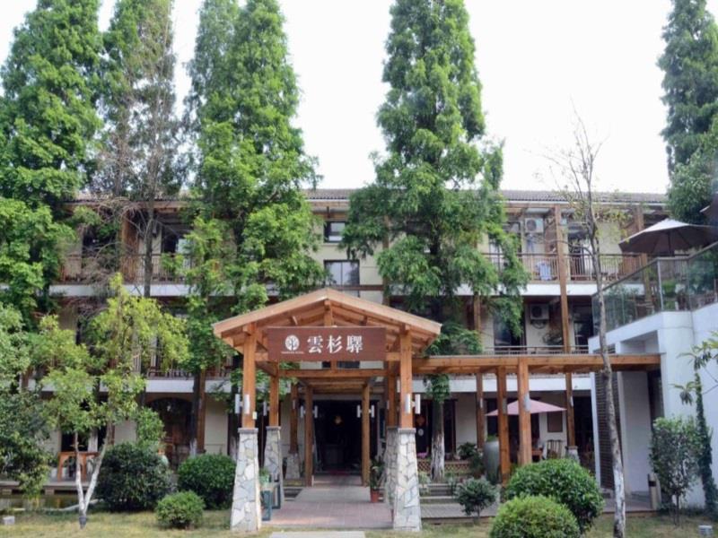 Shaoxing Tree House Hostel
