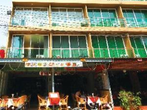 Phanom Benja House Bar and Restaurant