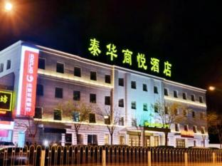 Taihua Shangyue Hotel