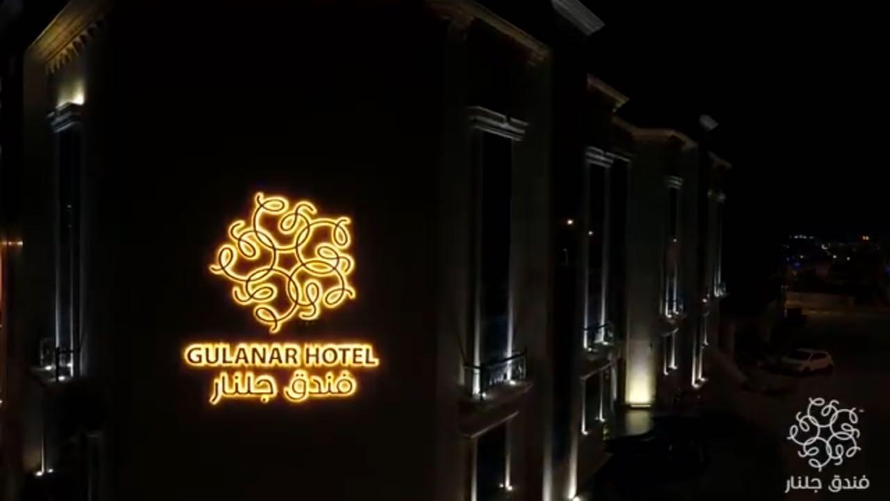 GULANAR HOTEL