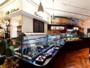 Fairmont Dubai Dubai - Pronto Cafe