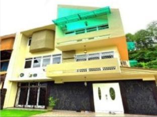 I Ville Home Inn