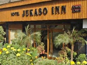 Hotel Jukaso Inn Down Town
