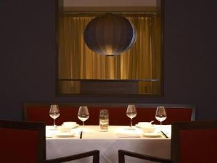 Millennium London Knightsbridge Hotel London - Restaurant