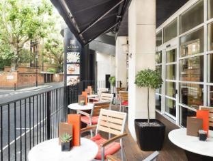 Millennium London Knightsbridge Hotel London - Balcony/Terrace