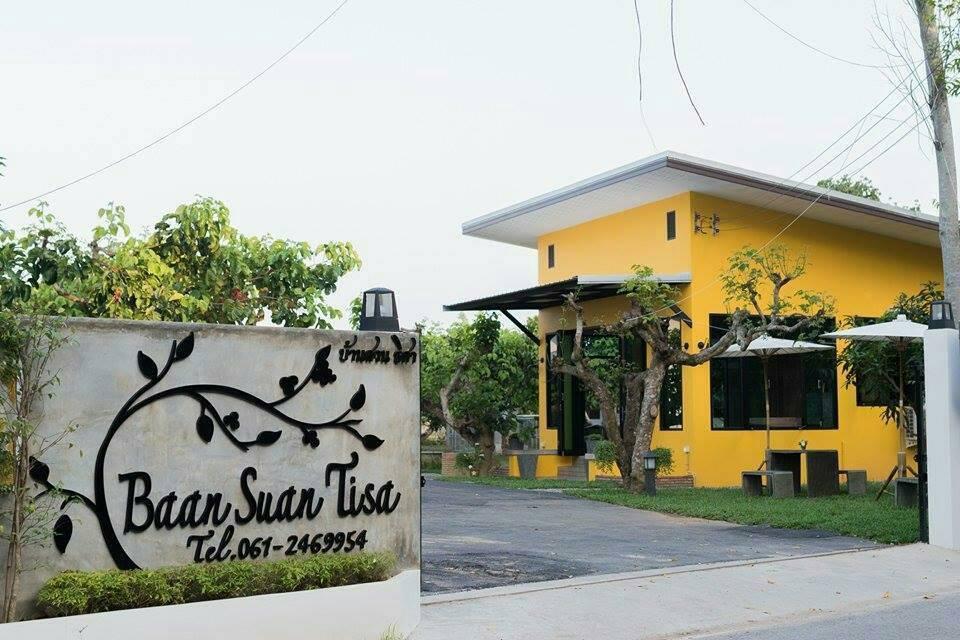 Tisa Resort