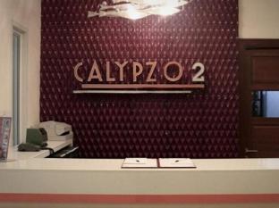 Calypzo Hotel Ratchada 20