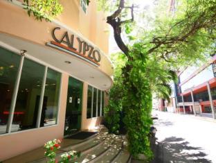 Calypzo Bangkok Hotel