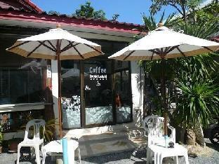Baan Lamai Resort บ้านละไม รีสอร์ท