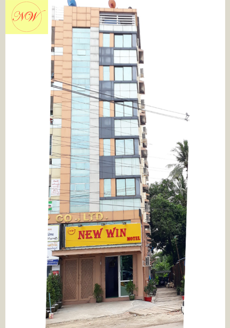 New Win Motel