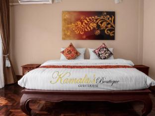 Kamalas Boutique Guesthouse