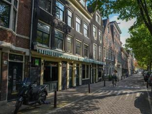 Green Apple Holiday - Lijnbaansgracht