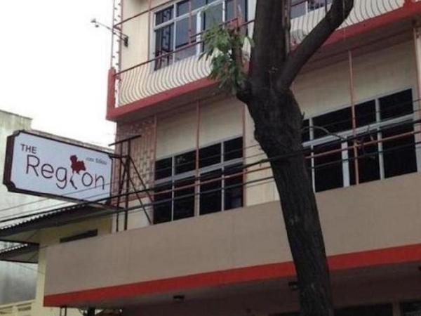 The Region Hostel Bangkok