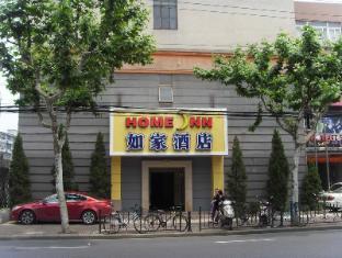 Home Inns Shanghai Liuzhou Road Everbright Exhibition Center Branch