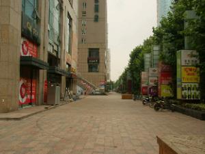 Nanjing Zhongfang Service Apartment Guancheng Branch