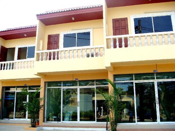 Naiharn Residence Phuket