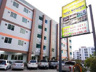 Ananya Residence (Pet-friendly) Ananya Residence (Pet-friendly)